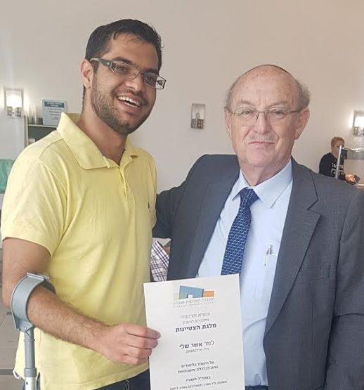 אושר שלי ונשיא המכללה פרופ' שלמה גרוסמן