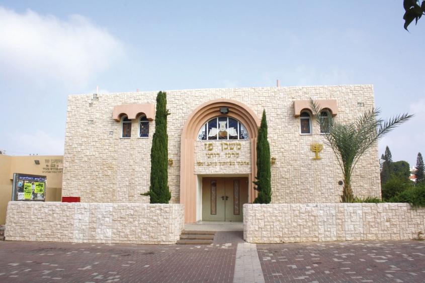 """בית הכנסת """"משכן פז"""" בשכונת אשכולי פז"""