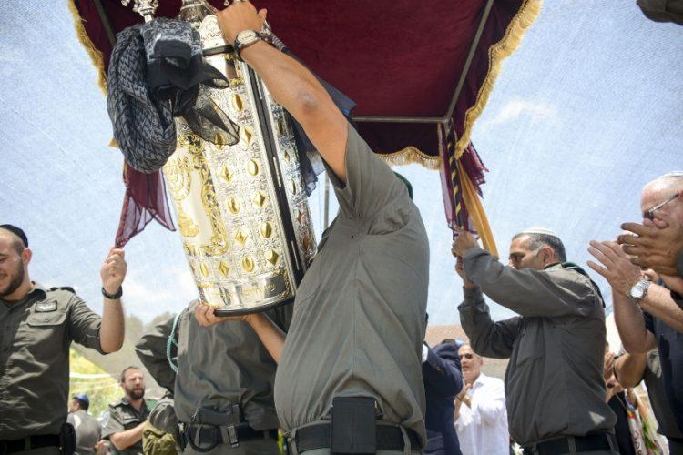 ספר תורה. צילום: דוברות משטרת ישראל
