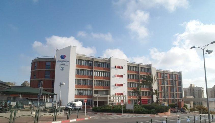 בית החולים ברזילי. צילום: אלירם משה