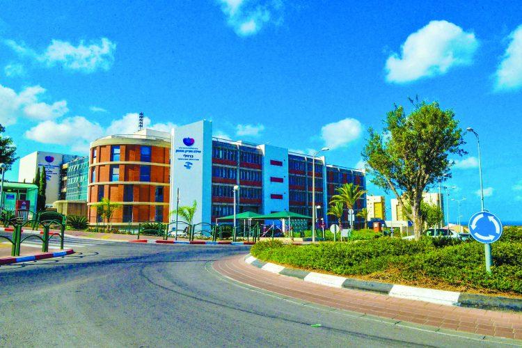 המרכז הרפואי ברזילי. בחזית הקידמה באשקלון