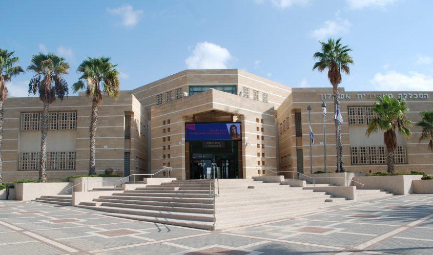 מכללת אשקלון. צילום: אלירם משה