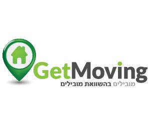 GetMoving