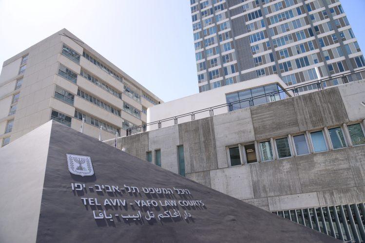 """בית המשפט המחוזי בת""""א. צילום: עזריאל משה"""