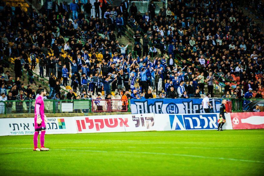הקהל של הפועל אשקלון (צילום: אורי קריספין)