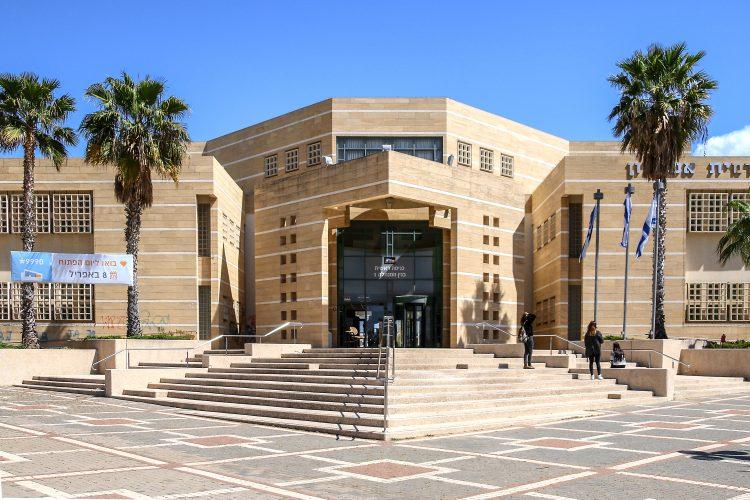 מכללת אשקלון (צילום: תלמידי עיצוב מדיה)