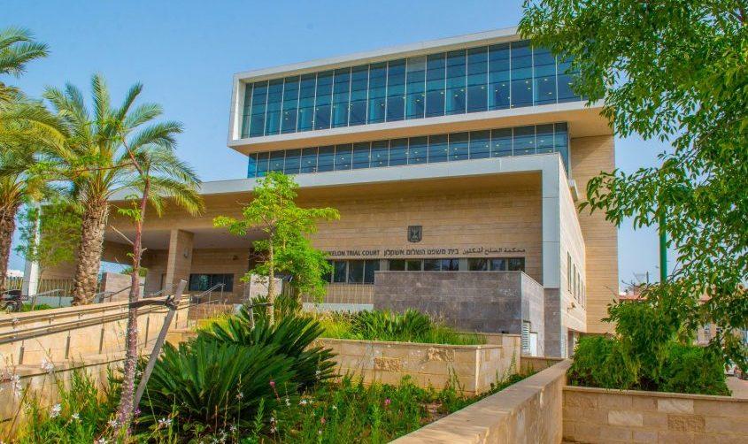 בית משפט השלום באשקלון. צילום: אורי קריספין