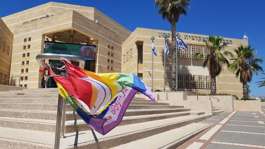 דגל גאווה בכניסה למכללת אשקלון. צילום: דוד לוי