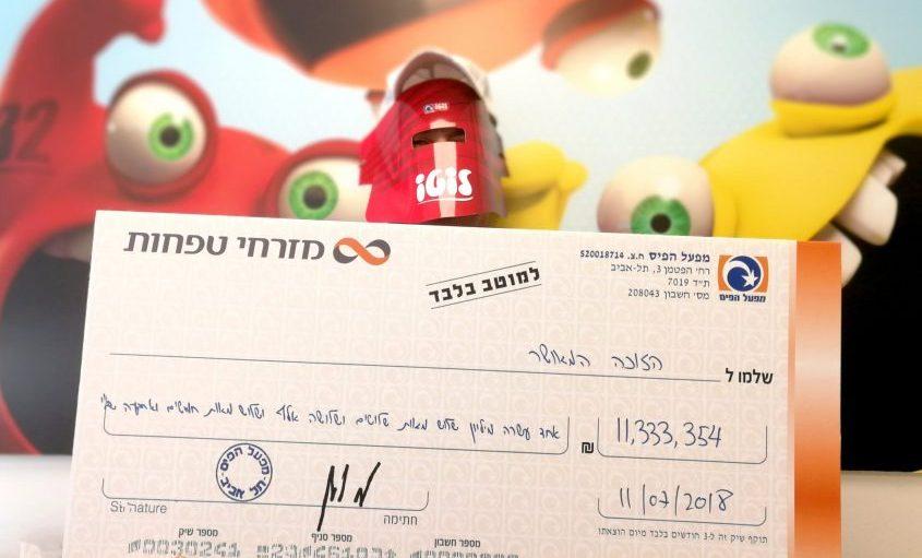 """האשקלוני הזוכה עם המסכה והשיק ע""""ס 11.3 מיליון השקלים. צילום: דניאל שטרנהיים."""