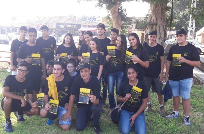בני הנוער לאחר מבצע ההסברה. צילום: דוברות העירייה