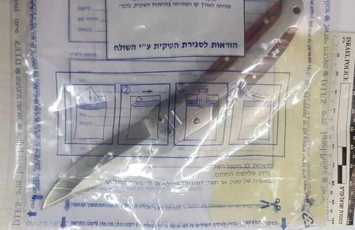 הסכין של אחד החשודים - דוברות המשטרה