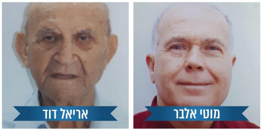 מוטי אלבר ואריאל דוד