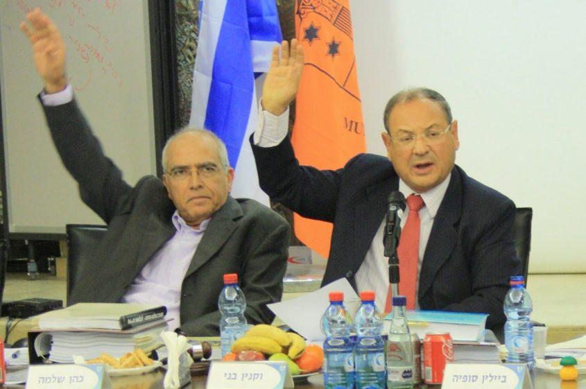 בני וקנין ושלמה כהן