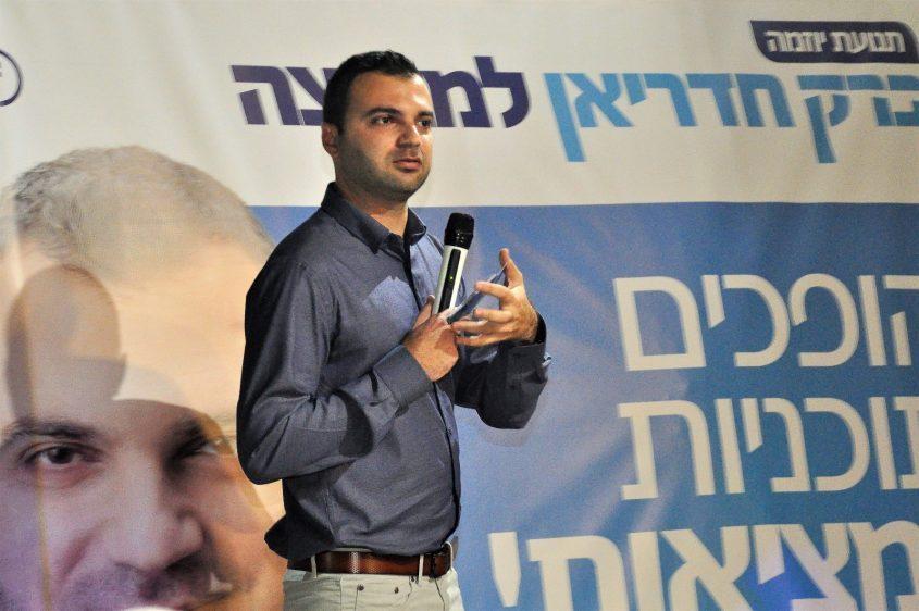 חדריאן בהשקת הקמפיין. צילום: עינב קורן