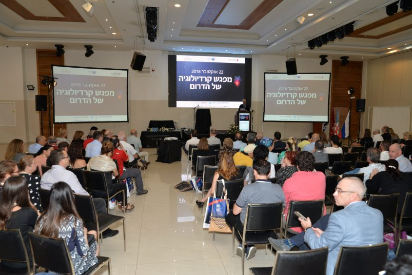 הכנס בברזילי. צילום: דוברות ברזילי
