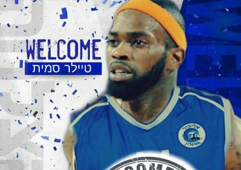 חוזר בפעם השנייה לישראל. טיילר סמית' (צילום: מועדון אליצור 'איתו' אשקלון)