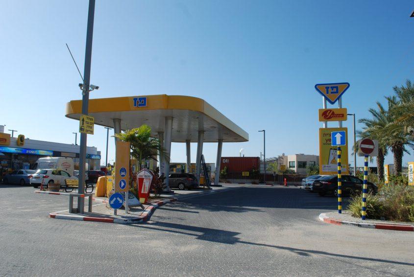 תחנת הדלת פז ציקי באזור התעשייה הדרומי צילום: אלירם משה