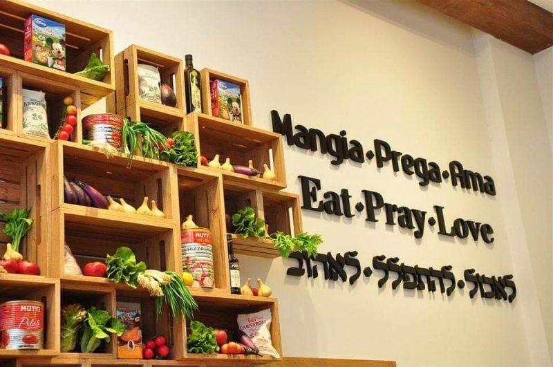 מסעדות פרדיסו. צילום: חן אשואל