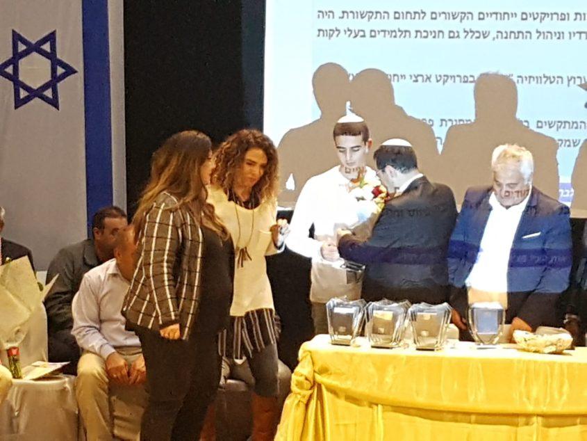 אלון כהן, נבחר למצטיין מחוז דרום לנוער מתנדב