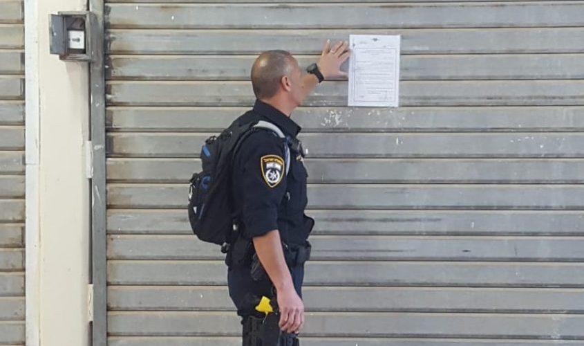 צו סגירה מנהלי. צילום: דוברות המשטרה