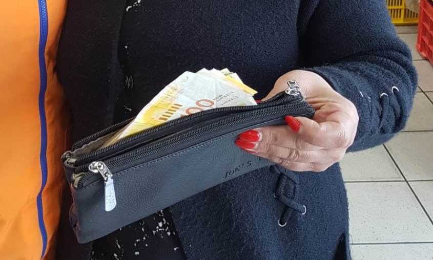 הארנק והכסף