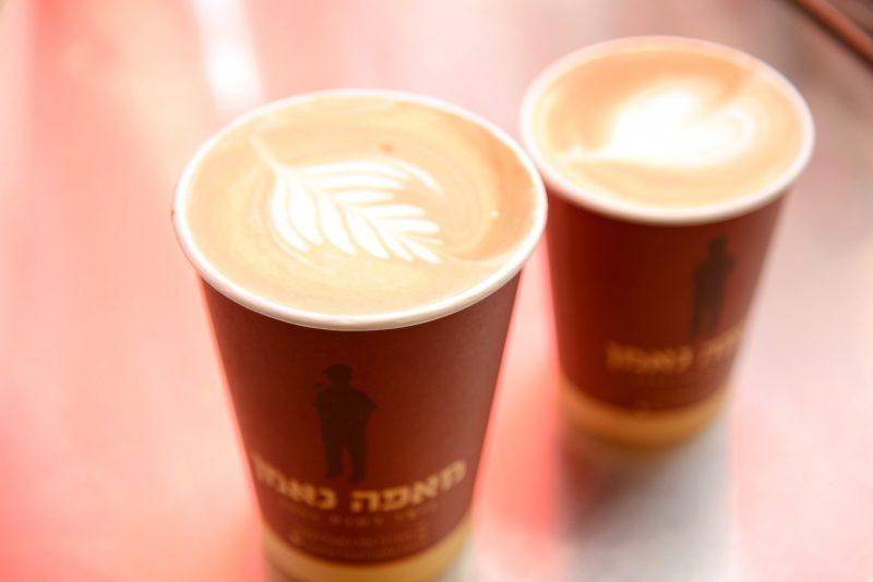 קפה ברמה הגבוהה ביותר, מאפה נאמן. צילום: מורן ניסים.