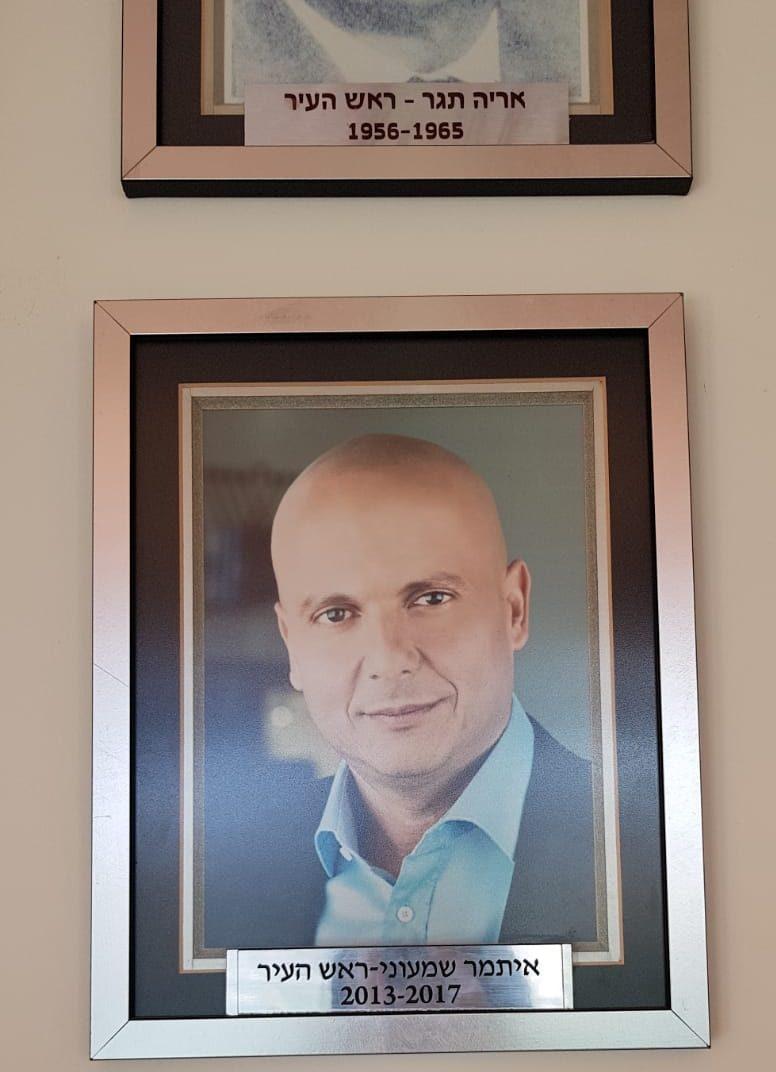 התמונה החדשה של שמעוני עם תואר ראש עיר לאחר שכאן דרום פנה להנהלת העירייה