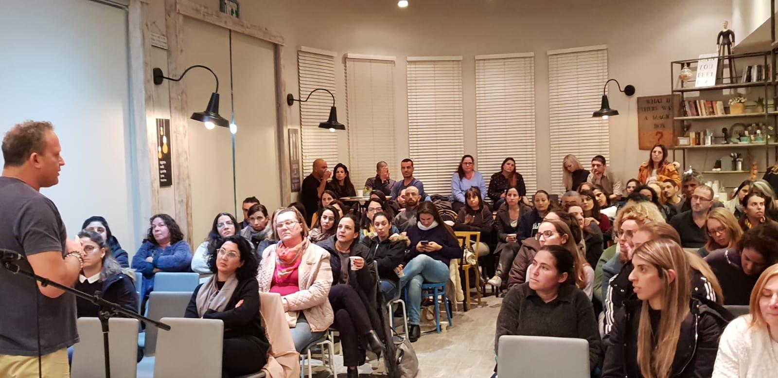 מפגש הורים להקמת בית ספר מונטסורי