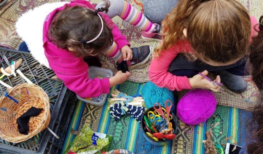 """ילדים בגן הבוטני. צילום: יח""""צ"""