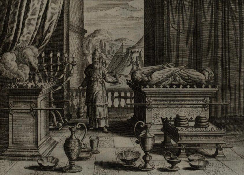 אהרן במשכן, תחריט משנת 1670, מאת ג'ראר ז'ולה