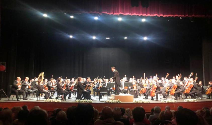הפילהרמונית בהיכל התרבות באשקלון