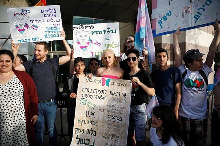 אושר בנד בהפגנה. צילום: מוטי מילרוד