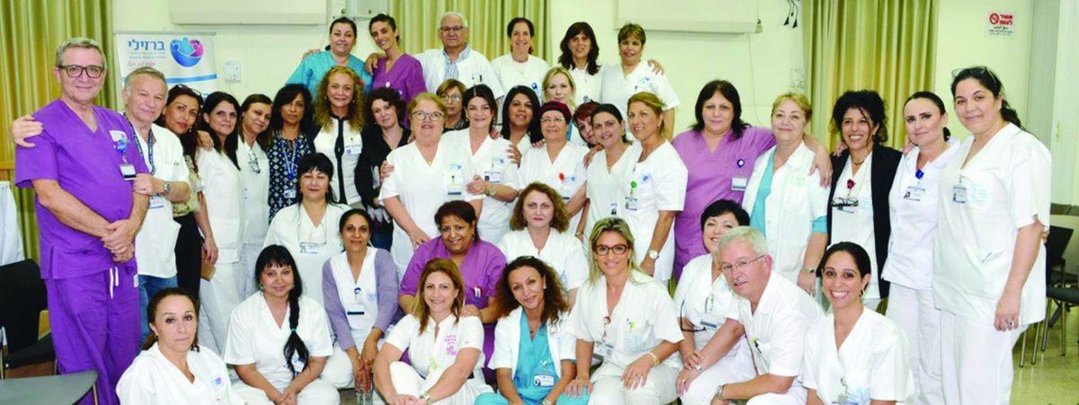 אחיות במערך הסיעודי במרכז הרפואי ברזילי