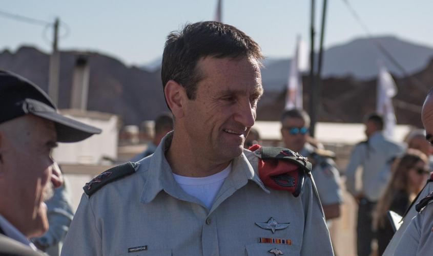 """מפקד פיקוד הדרום - אלוף הרצי הלוי. צילום: דו""""צ"""