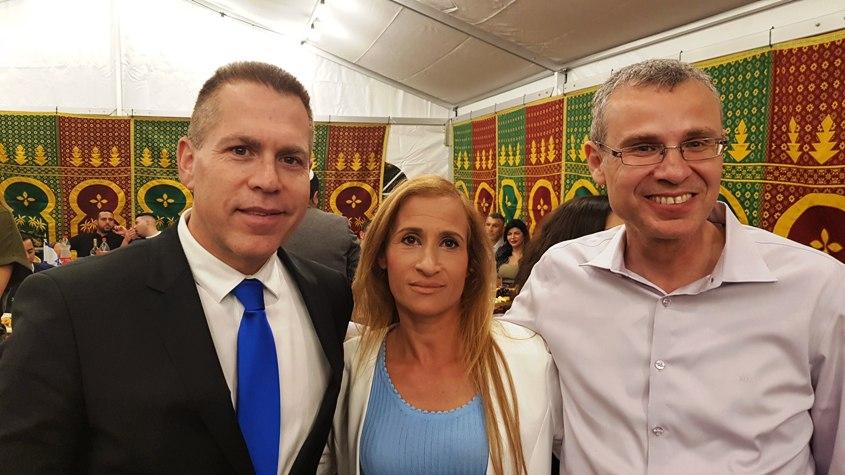האישה והליכוד, אילנית חג'ג' עם השרים גלעד ארדן ויריב לוין