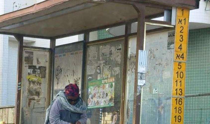 תחנת האוטובוס ברחוב דוד רמז באשקלון. צילום: אור ירוק