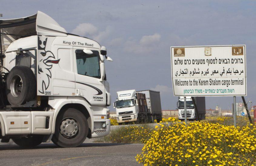 מעבר הסחורות כרם שלום. צילום: אליהו הרשקוביץ
