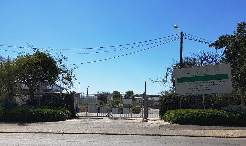מרכז האיסוף והמחזור באזור התעשייה הצפוני