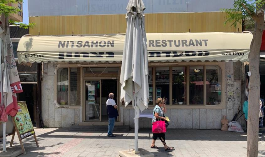 מסעדת הניצחון במדרחוב באשקלון, היום. צילום: אבי ביתן