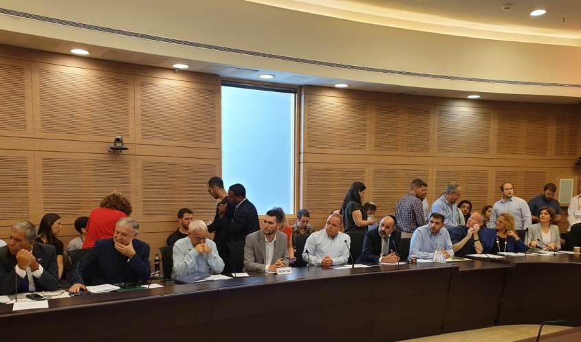 הדיון היום בוועדת הכספים. צילום: דוברות עיריית אשקלון