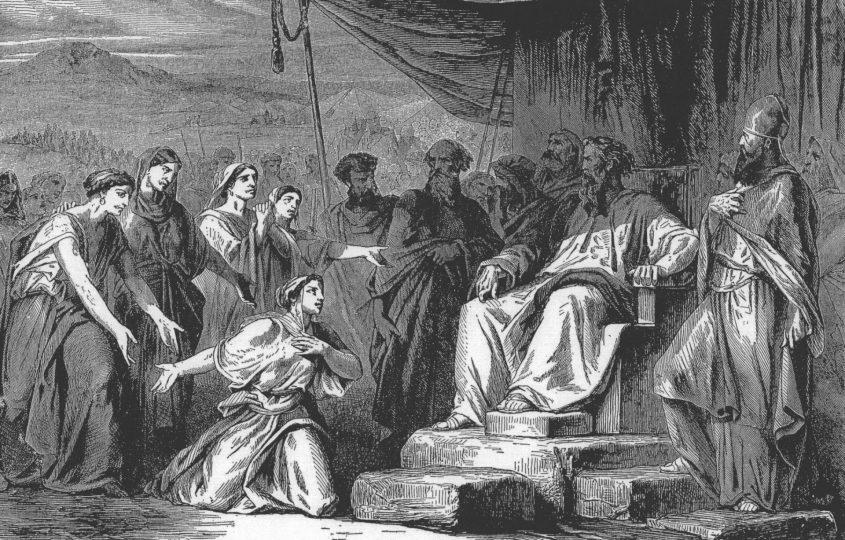 בנות צלופחד בפני משה, איור מן המקרא בעריכת צ'רלס פ'הורן וג'וליוס א'ביואר. 1908. מתוך ויקיפדיה