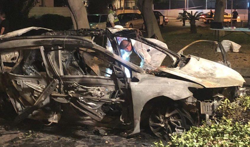 הרכב שהתפוצץ. צילום: דוברות המשטרה