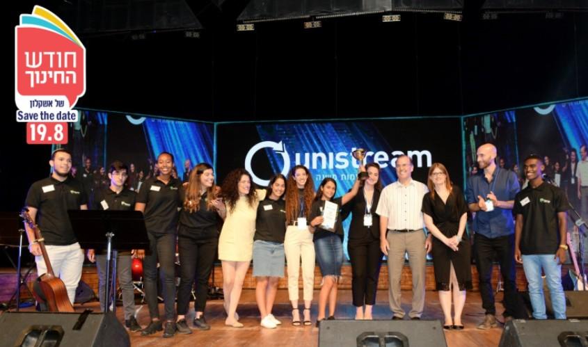 התלמידים בתחרות. צילום: קובי קונקס