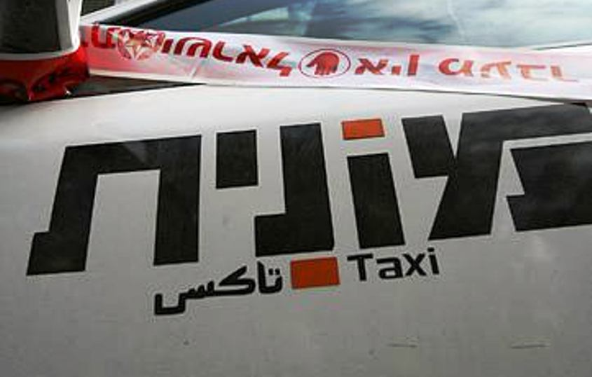 מונית. צילום: דן קינן