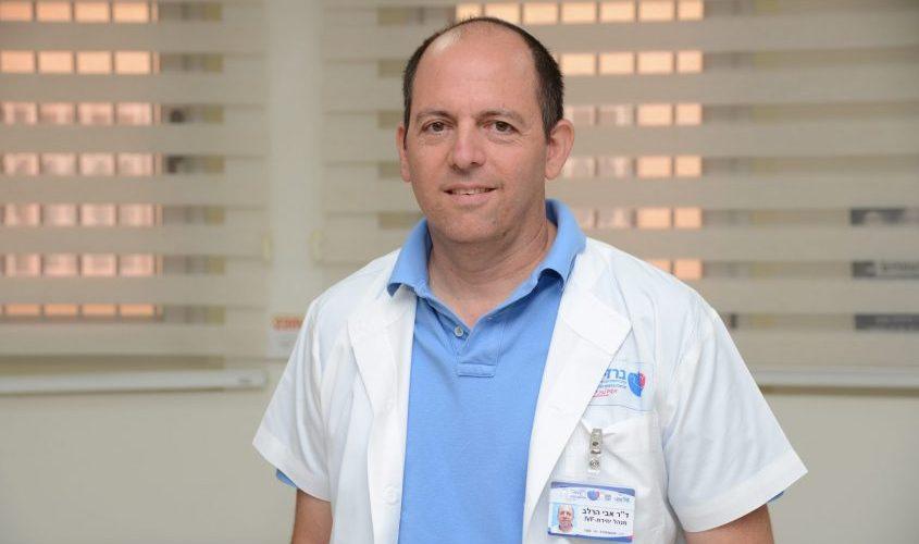 """ד""""ר אבי הרלב, מנהל יחידת ה-IVF במרכז הרפואי ברזילי. צילום: דוברות ברזילי"""