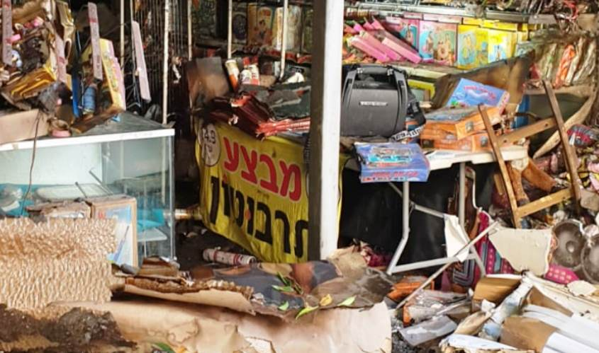 חנות תרבוטון לאחר ההצתה
