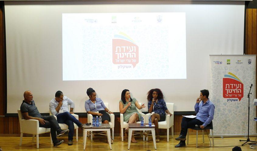 משתתפי הפאנל בוועידת ערי ישראל לחינוך שהתקיימה באשקלון. צילום: פבל