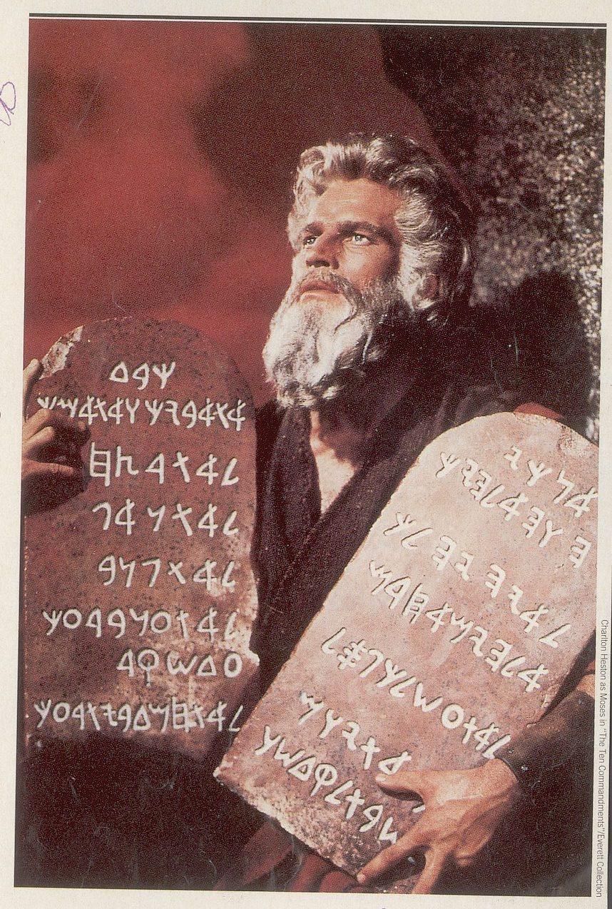 משה ולוחות הברית מתוך הסרט עשרת הדברות