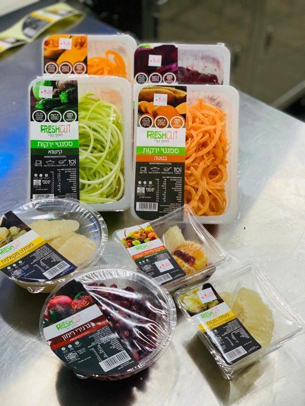 מוצרי Freshcut (צילום: צילום עצמי)