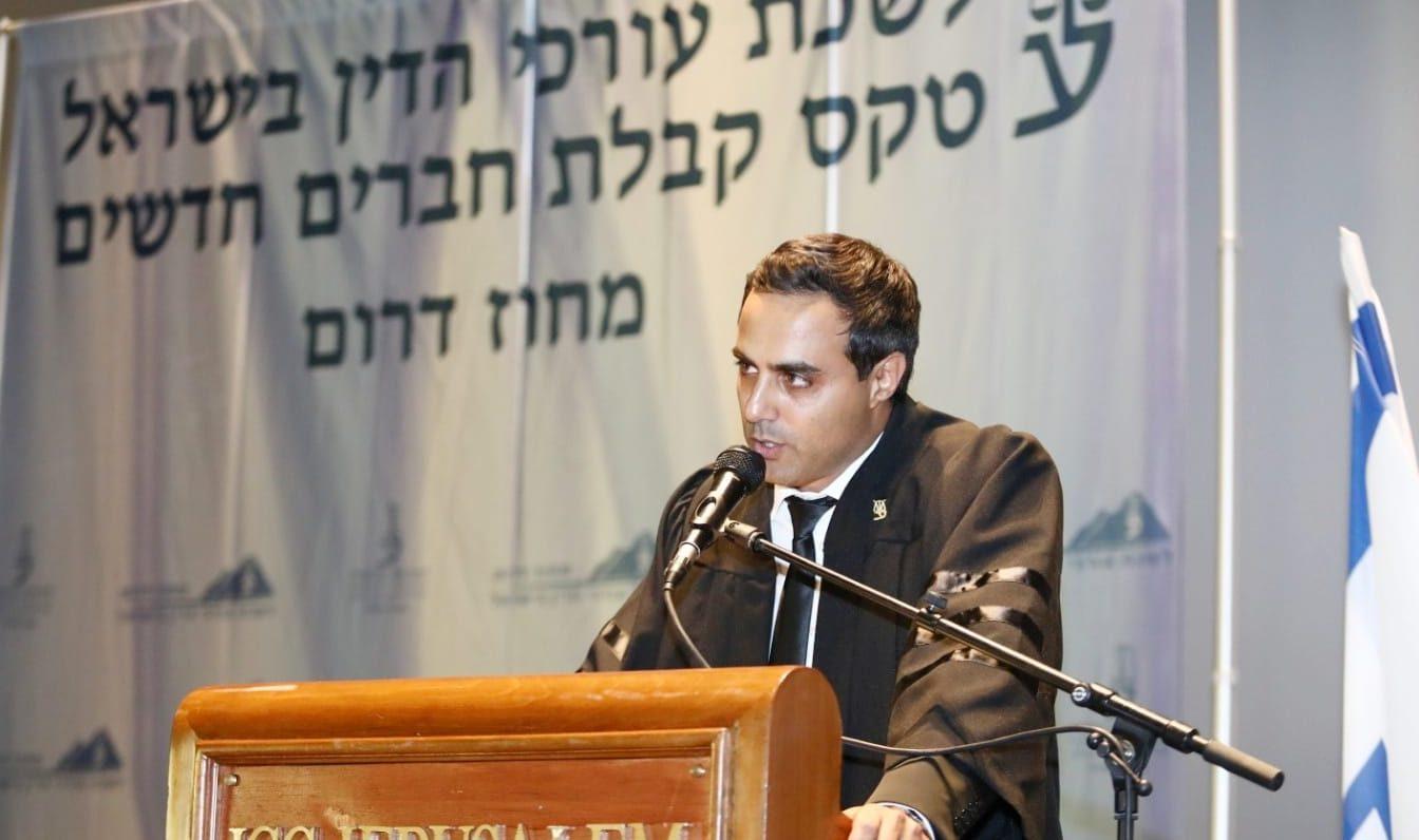 """עו""""ד אלעד דנוך נואם בטקס. צילום: דוברות לשכת עורכי הדין"""